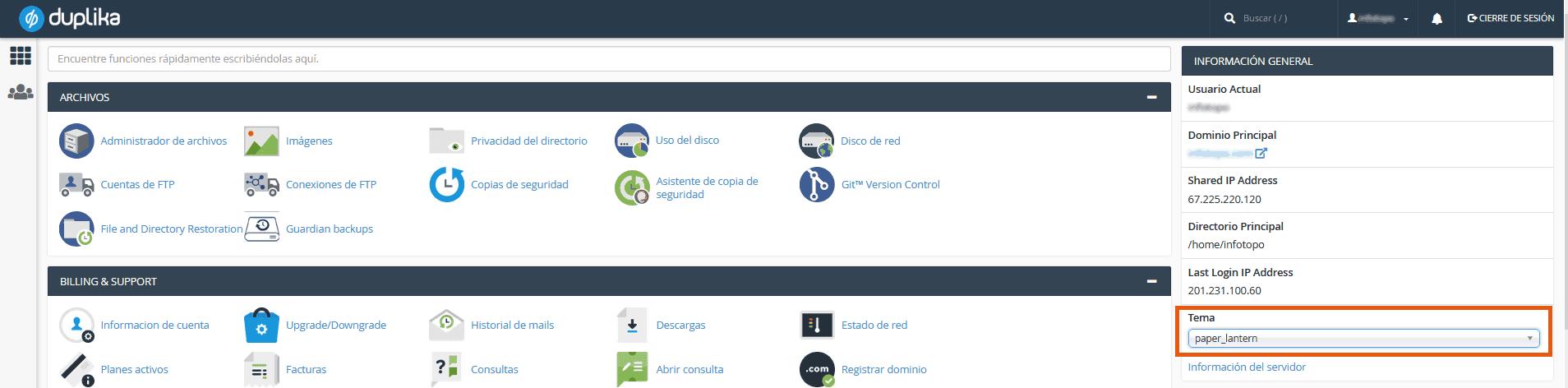 Guía inicial de cPanel (Actualizada a la versión 2019) 4