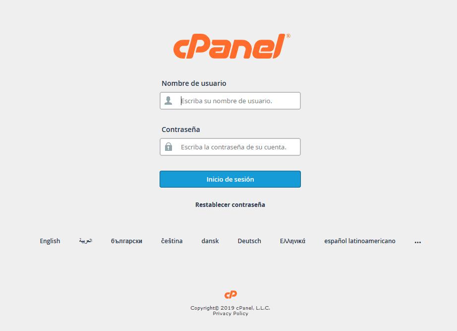 Guía inicial de cPanel (Actualizada a la versión 2019) 2
